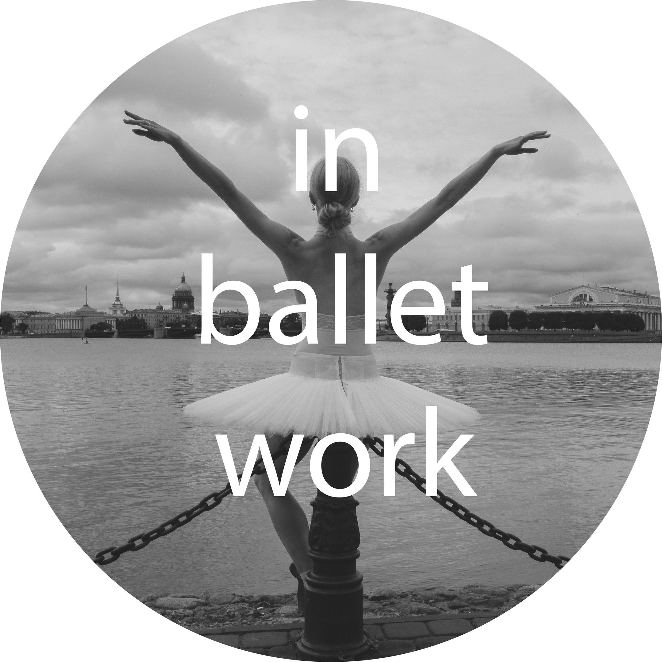 Ballet work